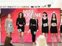 Организаторы не могут найти участниц для конкурса «Мисс Украина»