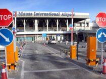 С 20 июля бесплатная 15-минутная парковка в аэропорту «Манас» отменяется
