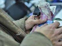 Названа сумма финансирования пенсий и пособий за январь-июнь 2021 года