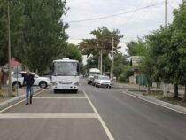ВБишкеке после ремонта открыли две улицы