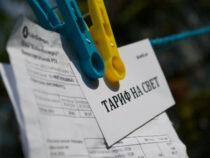 Новые тарифы на электроэнергию планируется ввести с 1 сентября