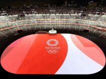 В Токио начинается церемония открытия Олимпийских игр