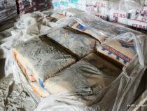 За июнь цемент в стране подорожал сразу на 13%