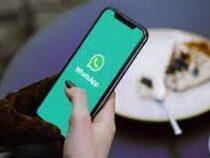 В WhatsApp исчезнет одна особенность