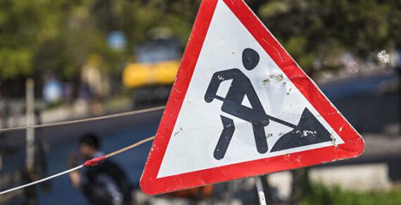 ВБишкеке с30июля нареконструкцию закроют сразу пять улиц