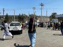 В Кыргызстане введены временные ограничения на оформление виз гражданам Афганистана