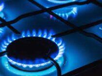 В некоторых районах Джалал-Абада 25 августа не будет газа