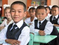 ВКыргызстане новый учебный год начнется с15сентября