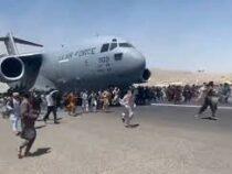 Сразу несколько стран вчера не смогли эвакуировать своих граждан из Афганистана