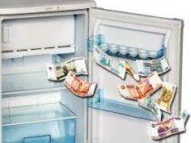 В Южной Корее мужчина обнаружил в купленном холодильнике сумму, равную $95 тыс