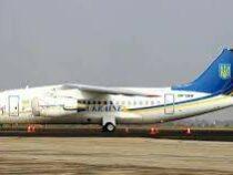 Из Кабула таинственно исчез один из украинских самолётов