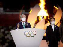 Летние Олимпийские игры в Токио официально закрыты