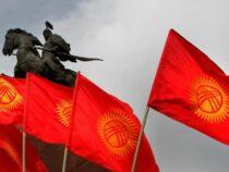 Завтра Кыргызстан отпразднует День Независимости