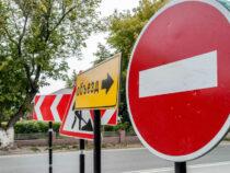 Более чем намесяц закроют для проезда отрезок улицы Токтогула вБишкеке