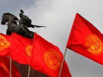 В честь 30-летия независимости в Кыргызстане запланировано более 40 мероприятий