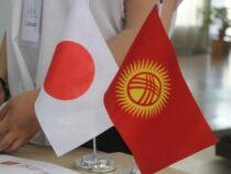 Япония выделит Кыргызстану $2,7 млн на безопасное открытие школ