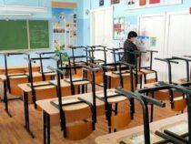 Полноценный учебный процесс в школах начнется с 16 сентября