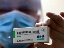 В Кыргызстан доставили новую партию китайской вакцины Sinopharm