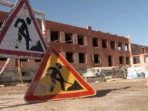 В жилмассивах Бишкека планируется строительство сразу четырёх школ