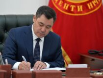 Проекты новых кодексов поступили наподпись президенту Садыру Жапарову