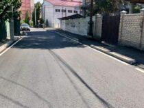 В столице после ремонта открыли две улицы