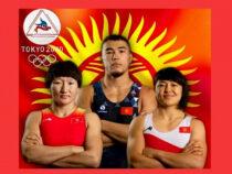 Завтра в Бишкек возвращаются участники летней Олимпиады в Токио