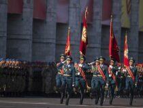 ВБишкеке вчесть Дня независимости Кыргызстана пройдет военный парад