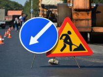 В Бишкеке на ремонт закрыта еще одна  улица