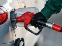 Цены на ГСМ  повысятся еще на 5%