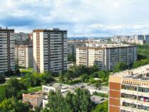 Обеспеченность кыргызстанцев жильем осталась на уровне 2016 года