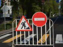 В Бишкеке сегодня и завтра  закрыт для проезда отрезок улицы  Ахунбаева