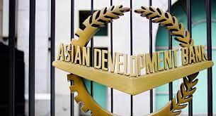 АБР выделит Кыргызстану 80 млн долларов