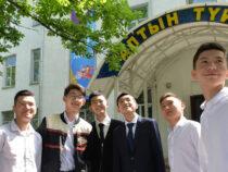 Академии «Алтын туйун» присвоен статус национальной