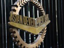 Азиатский банк развития увеличил прогноз инфляции в Кыргызстане