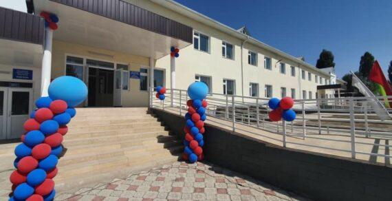 В Ошской области открыли новую больницу