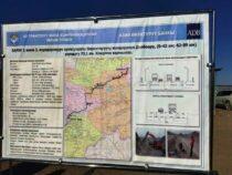 Строительные работы на участке Эпкин— Башкууганды начнутся в ближайшее время