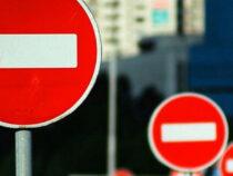ВБишкеке сегодня будет ограничено движение транспорта в центре города