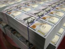 Евразийский банк развития выделяет грант— 3 млн долларов