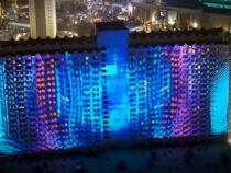 В США видеоигра на стене отеля стала рекордной