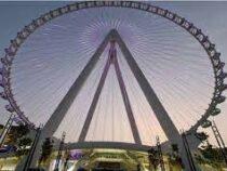 Гигантское колесо обозрения строят в Дубае