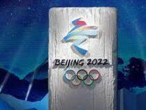 Зимние Олимпийские  Игры в Пекине  закроют для иностранных болельщиков