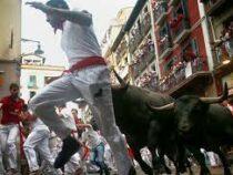 В Испании прошли первые с начала пандемии забеги с быками