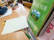 Школы Бишкека обеспечены учебниками на 72 процента