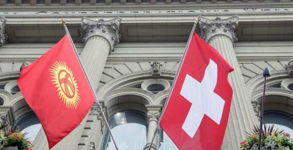 Швейцария обещает подарить Кыргызстану $2,6 млн