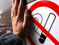 В Кыргызстане запретили курить в общественных местах
