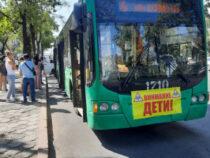 ВБишкеке усилили санконтроль вобщественном транспорте
