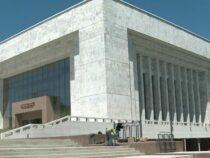 Дата открытия Исторического музея в Бишкеке до сих пор неизвестна