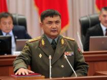 Таалайбек Омуралиев освобожден от занимаемой должности министра обороны