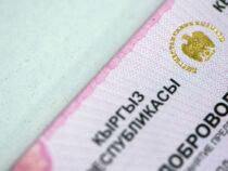 Министерство экономики предлагает отказаться от патентов