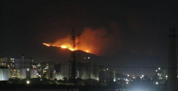 Пожар на склоне холма в Аламудунском районе локализован